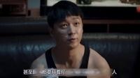 《白夜追凶》第1集,关宏宇被确认为灭门惨案的嫌疑人