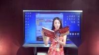 7月20日 张清华老师解盘视频教学