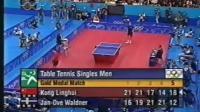我在2000年悉尼奥运会乒乓球男单决赛 孔令辉VS瓦尔德内尔截了一段小视频