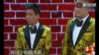 张康贾旭明相声《财囧》,太喜欢贾旭明了,长得丑看着帅!