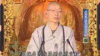 五十三参 - 第40参 释女瞿波 03 (海云和上2008开示)