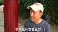 黏黏糊糊:股东猫牛系列剧