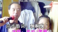 紅塵情歌,新版mv錄制,外孫女陪伴,,[2018_07