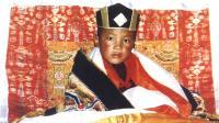 第十七世大寶法王噶瑪巴童年時在楚布寺錄的歌
