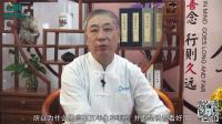 许国原讲座-肠癌的治疗及中药外敷效果