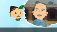 香港教育大学「看动画.学历史」第九集:孙中山(普通话)