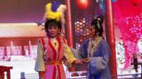 潮剧《梅花公主》上集第四场&东山县青年潮剧团演出&东山小潮迷拍摄