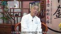 许国原-胃癌的中西医治疗效果
