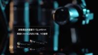 DJI Inspire 2 - Zenmuse X7云台相机镜头安装与云台配平