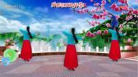 阳光美梅原创广场舞【女人花开】柔情32步-编舞 美梅2018最新广场舞视频_标清