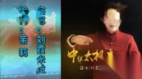 糖豆茉莉广场舞专辑_2015茉莉广场舞最新视频 茉莉广场舞 中华太极拳 原创入门舞蹈