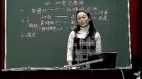 教師學習-全國級物理優質課《動能和勢能》