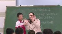 教師學習-物理研修課視頻《平面鏡成像》經典課例