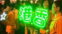 刘德华Wonderful World中国巡回演唱会制作