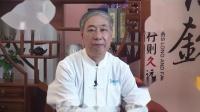 许国原讲座-食道癌中西医治疗方法