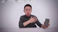 【小屰】-科技美学中国_201807151058052431