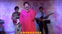 滦南县弘亚杯歌手大赛 老年组决赛 李倩演唱【天路】