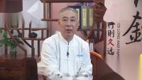 许国原讲座-肝癌的中西医治疗方法