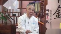 许国原讲座-肝癌的手术与介入治疗