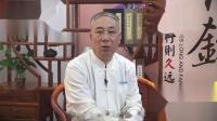 许国原讲座-肝癌的中医治疗疗效