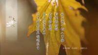 心地功夫(有字幕) 02