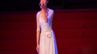 姜淼淼 声乐独唱《天边有颗闪亮的星》星耀杯2017上海全国总决赛