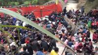 第3节2018贵州三都水族自治县周覃镇甲乃水族古寨欢迎姑妈回娘家过年