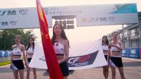 2018铭泰赛车成都站-十秒小视频-7.22 CFGP