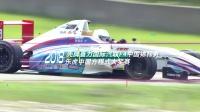 2018铭泰赛车成都站-十秒小视频-锦湖轮胎