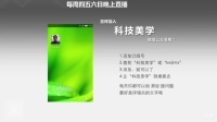 【小屰】-科技美学中国_201807220108427989