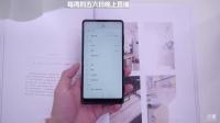 【小屰】-科技美学中国_201807220108159903