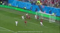 我在一次看爽!2018年俄罗斯世界杯全进球截了一段小视频