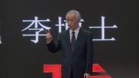 如果可以的话,请叫我李博士:李蝉夏@TEDxFuxingPark
