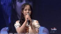 BEJ48 TeamJ《HAKUNA MATATA》第四场公演(20180805 午场)