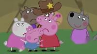 我在小猪佩奇第五季: 1674狼先生来接小狼温蒂回家了, 所有的家长都来接自己的孩子截取了一段小视频