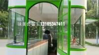 三层保温材质的水果车餐车 乐秀视频第221部_20180806101658449