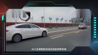 全方位测试新蒙迪欧智能驾驶辅助功能