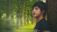 苗族歌曲NENG_YANG_Lub_Hnub_Ci_ _Sunshine_Love (Official_Audio)_[Hmong_New_Song 2018