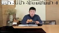 三明葫芦丝启蒙教学第四节 《中音2》