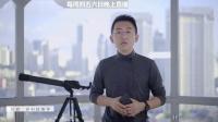 【小屰】-斗鱼-科技美学中国_201807221503224331