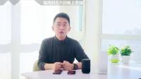 【小屰】-斗鱼-科技美学中国_201807240355556694