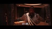 《摩天营救》中文终极预告片 | Skyscraper 2018