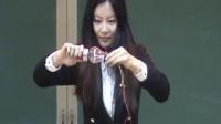 物理优质课-《通电导线在磁场中受到的力》胡姗姗(哈尔滨市烛光杯物理教学大赛)