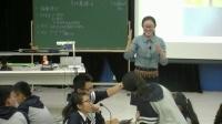 第十二届全国中学物理青年教师教学大赛-教科版__高一物理《摩擦力》教师-郭金宁