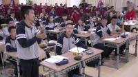 第十二屆全國中學物理青年教師教學大賽-教科版__高一物理《摩擦力》北京__教師-鄧飛