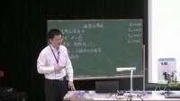 第十二届全国中学物理青年教师教学大赛-教科版__高二物理_《磁感应强度__磁通量》_湖南长沙教师-赵昌胜