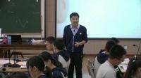 第十二屆全國中學物理青年教師教學大賽-教科版高一物理《力的合成》新疆兵團石河子第一中學余波