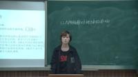 高中教研__静海区第四中学青年教师地理说课比赛