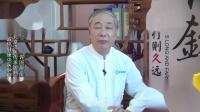 许国原-2018.8.8视频直播-靶向治疗