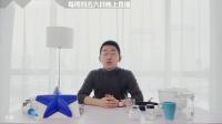 【小屰】-斗鱼-科技美学中国_201807250753226984